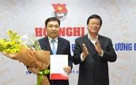 Anh Nguyễn Mạnh Dũng làm phó bí thư Tỉnh ủy Hà Giang