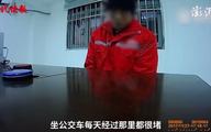 Trung Quốc phạt tiền người đàn ông 'vẽ đường cho xe chạy'