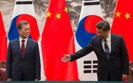 Hàn Quốc sôi sục vì nhà báo bị an ninh Trung Quốc đánh đổ máu