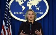 Nhà Trắng bổ nhiệm nữ ngoại giao phụ trách khu vực châu Á
