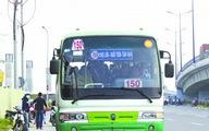 Tình người trên xe buýt: rộng và ấm như Sài Gòn!