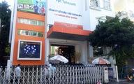 Một bảo vệ chết tại trụ sở FPT Bình Dương