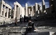 Thủ đô Athens của Hi Lạp trở thành Thủ đô sách thế giới 2018