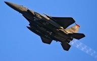 Chiến đấu cơ F15 của Mỹ rơi ngoài khơi biển Nhật