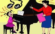 'Con ước gì không có môn piano trên đời'