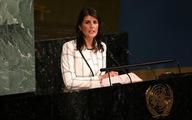 Mỹ bắn tin có thể rút khỏi Hội đồng nhân quyền Liên Hiệp Quốc
