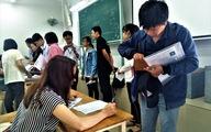 Trường đại học đầu tiên công bố kết quả thi năng khiếu