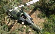 Rơi trực thăng quân sự Colombia, 10 người chết