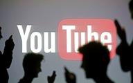 Google thay đổi chính sách, những người kiếm tiền trên YouTube có thể bị ảnh hưởng