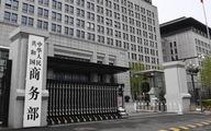 Trung Quốc ra quy định về đầu tư nước ngoài, dựng 'hàng rào' an ninh quốc gia