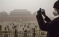 Phát minh mới giúp xác định nguồn gây ô nhiễm không khí