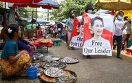 Mỹ trừng phạt các quan chức cấp cao Myanmar