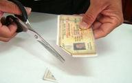 Đề nghị giảm hình thức phạt tước giấy phép lái xe