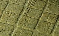 Phát hiện các phiến đá khắc chữ Maya cổ từ thế kỷ thứ 7