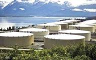 Giá dầu rơi sốc xuống dưới27 USD/thùng