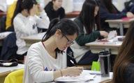 Học bổng chính phủ Hàn Quốc 2016 hệ sau ĐH