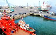Thanh tra việc cảng Quy Nhơn bán hết vốn nhà nước