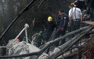 Venezuela tìm thấy xác trực thăng chở 13 người bị rơi