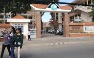 Ngành Giáo dục tiểu học ĐH Thủ Dầu Mộtcó điểm chuẩn cao nhất