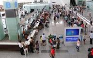 Miễn thị thực cho người mang hộ chiếu phổ thông với Chi-lê