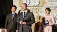 Sản phẩm CNTT Việt Nam giành giải vàng ở cuộc thi thế giới