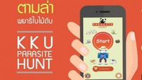 Thái Lan làm game kiểu Pokemon giáo dục sức khỏe
