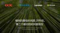 Microsoft làm riêng Windows 10 'bảo mật' cho Bắc Kinh