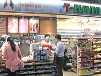 Đài Loan - những điều trong thấy - Kỳ 2: Những cửa hàng tiện lợi