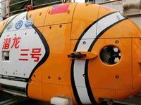 Bắc Kinh đủ sức xây căn cứ ngầm dưới biển Đông?