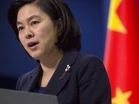 Trung Quốc chỉ trích Mỹ