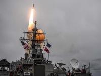 Mỹ điều tàu khu trục mang tên lửa áp sát Syria