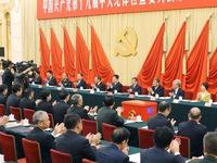 Trung Quốc lập siêu cơ quan chống tham nhũng