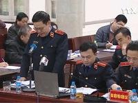 Viện kiểm sát: Vụ án ông Đinh La Thăng PVN thiệt hại 119 tỉ