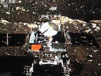 """""""Thỏ Ngọc"""" của Trung Quốc gửi về lời chào từ Mặt trăng"""