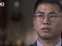 Trung Quốc mỉa đảng cầm quyền Đài Loan mượn tin gián điệp kiếm phiếu bầu