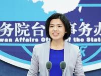 Trung Quốc phản đối dự luật