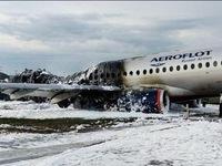Nga không có kế hoạch ngưng sử dụng loại máy bay Sukhoi gặp nạn
