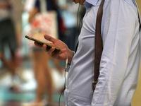 Rò rỉ thông tin, Malaysia cấm điện thoại, thiết bị số trong các cuộc họp chính phủ