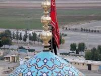 Xôn xao Iran lần đầu treo 'lá cờ phục hận' tưởng niệm tướng Soleimani