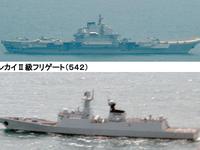 Lộ hành tung tàu sân bay, Trung Quốc thừa nhận vào Biển Đông tập trận