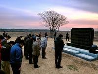 Nhật thiệt hại hơn 626 tỉ USD do thảm hoạ Fukushima