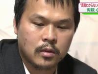 Cha bé Nhật Linh: Tôi muốn đối chất với nghi phạm