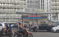 Chống COVID-19, một số bệnh viện TP.HCM dừng hoạt động mừng Ngày thầy thuốc