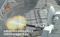 Mỹ tuần tra gần Hoàng Sa, Trung Quốc công bố tập trận bắn đạn thật ở 'vùng biển xa'