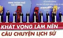 Khát vọng làm nên chiếc xe hơi Made in Việt Nam