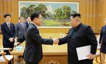 Nội bộ Triều Tiên có nhiều thay đổi trước cuộc gặp Hàn Quốc