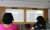 VN Index giảm 25,5 điểm, chứng khoán bốc hơi 76.400 tỉ đồng