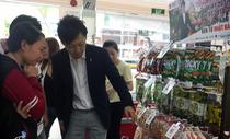 Nhật Bản trở lại vị trí 'quán quân' đầu tư FDI ở Việt Nam