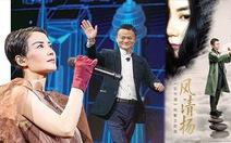 Tỉ phú Jack Ma hát nhạc phim Công thủ đạo cùng Vương Phi