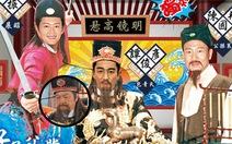 Sau 22 năm, con trai Địch Long kế thừa cha đóng vai Bao Công
